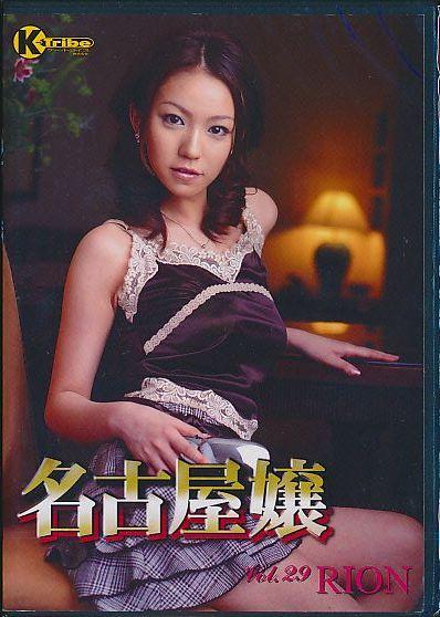 お義母さん 桐嶋永久子(DSE1378)/新品アダルトDVD通販のDMS-NET