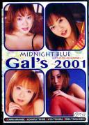 MIDNIGHT BLUE Gal〜's 2001
