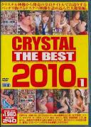 CRYSTAL THE BEST 2010 vol.1