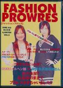 FASHION PROWRES 2