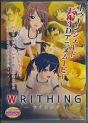 WRITHING (DVDPG)