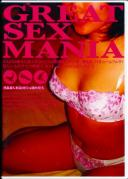 GREAT SEX MANIA
