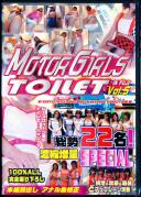 MOTOR GIRLS TOILET IN FUJI Vol.5