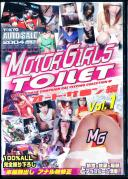 MOTOR GIRLS TOILET IN オート・サロン編 Vol.1