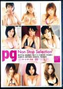pg NonStopSelection