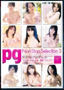 pg NonStopSelection 3