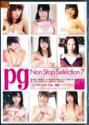 pg NonStopSelection 7