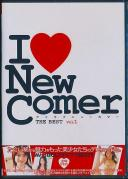 I New Comer THE BEST VOL.1
