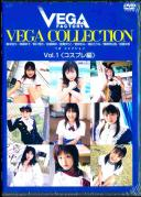 VEGA COLLECTION Vol.1